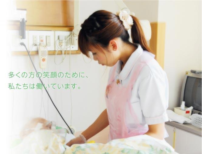 石和共立病院イメージ