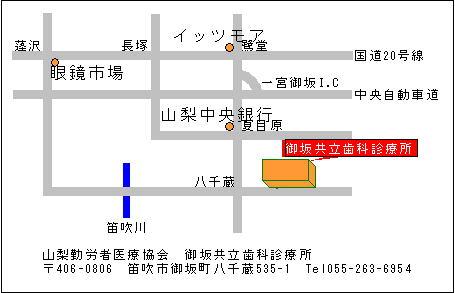 御坂歯科・アクセスマップ画像