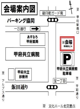 事業協ビルの地図