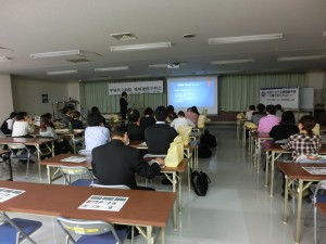 地域連携室学習会の様子2