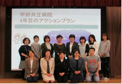 日本漢語学会・北海道