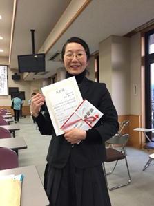 奨励賞を受賞した武田写真