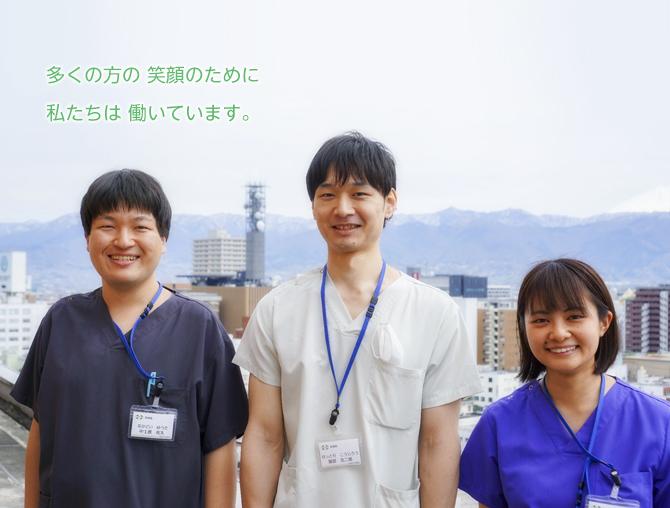 甲府共立病院 甲府共立診療所イメージ
