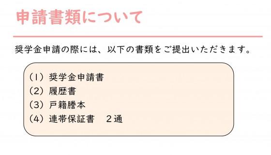 HP用データ4 (2)