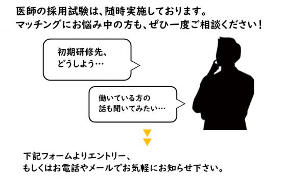 マッチング_02タイトル2